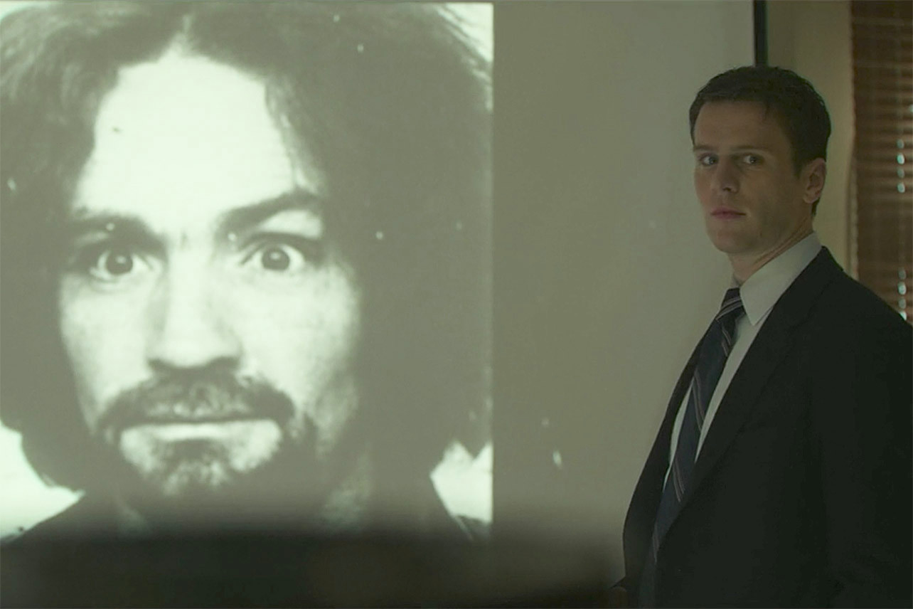 mindhunter-episode-1